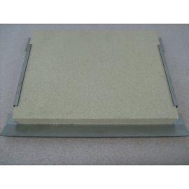 Deflecteur pb2000 - SUPRA Référence 18451
